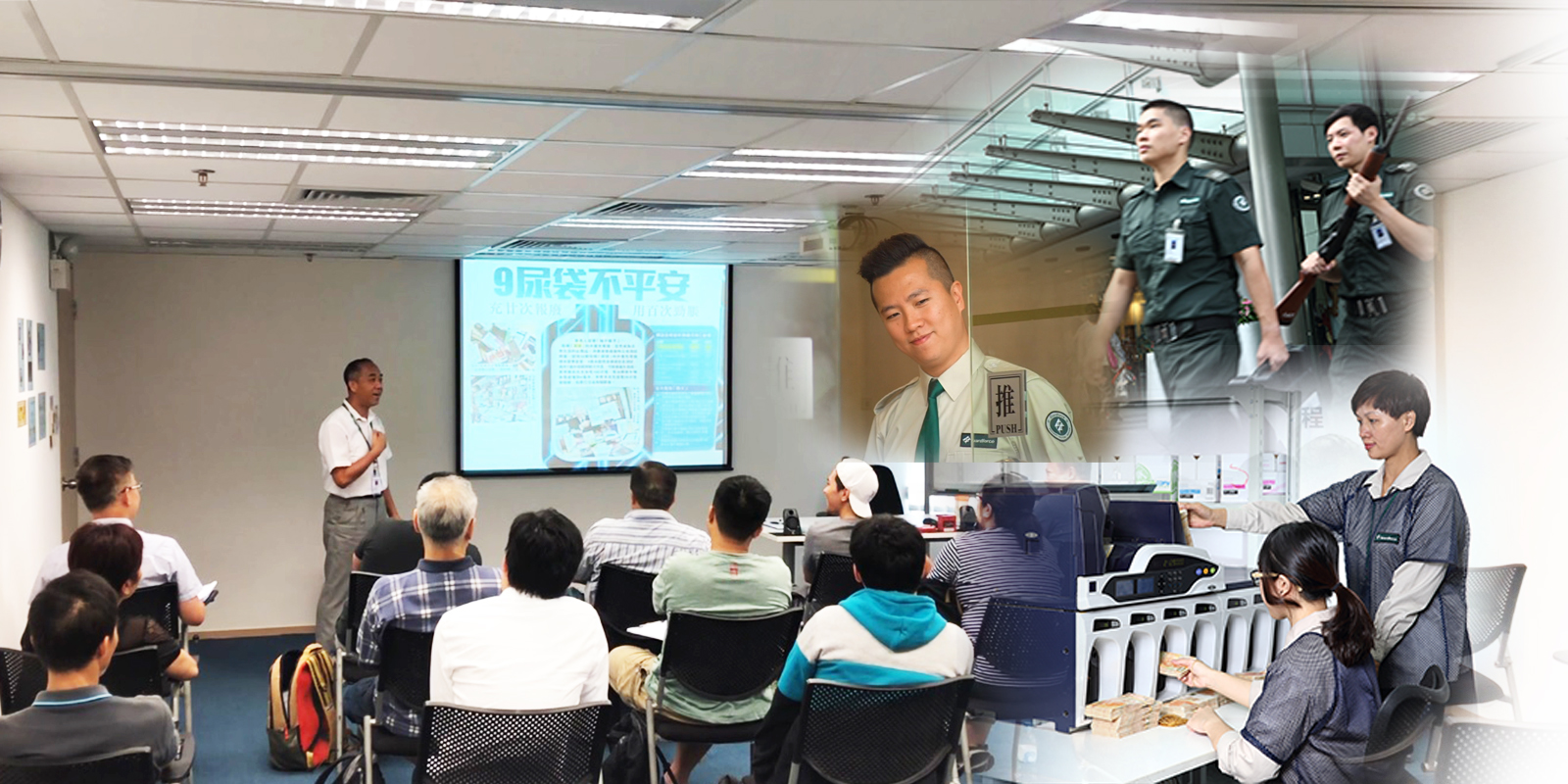 HONG KONG QAS CERTIFICATE TRAINING